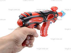 Водяное оружие «Двойной бластер», 3613, купить