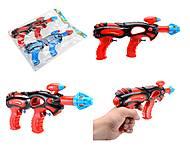 Водяное оружие «Двойной бластер», 3613, купить игрушку