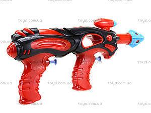 Водяное оружие «Двойной бластер», 3613, игрушки