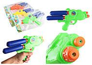 Водяное оружие 28см (3 расцветки), A13
