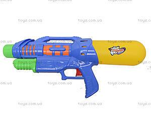 Водяное оружие «Мегабластер» с накачкой, WG-13, цена