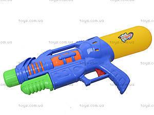 Водяное оружие «Мегабластер» с накачкой, WG-13, детские игрушки