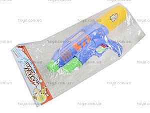 Водяное оружие «Мегабластер» с накачкой, WG-13, магазин игрушек