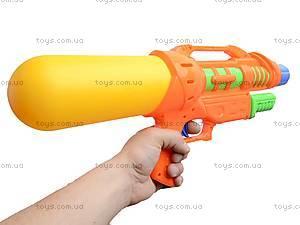 Водяное оружие «Мегабластер» с накачкой, WG-13, toys.com.ua