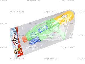 Водяное оружие «Мегабластер» с накачкой, WG-13, toys