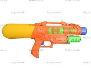 Водяное оружие «Мегабластер» с накачкой, WG-13, Украина
