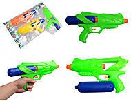 Игрушка для водных битв, 3 цвета, 328, фото