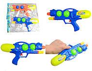 Оружие с накачкой, 3 цвета, 518, фото