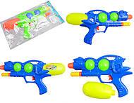 Оружие с накачкой, 3 цвета, 518, купить