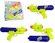 Водяное оружие «Ракета», 639, купить