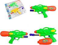 Водяное оружие детское с накачкой, 6638, детские игрушки