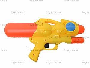 Водное оружие с накачкой, для детей, 168-98, купить