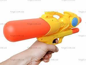 Водное оружие с накачкой, для детей, 168-98, отзывы