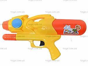 Водное оружие с накачкой, для детей, 168-98, цена