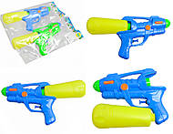 Водяное оружие, 3 цвета, 3788