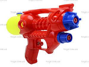Детское водяное оружие, игрушечное, 6608, купить