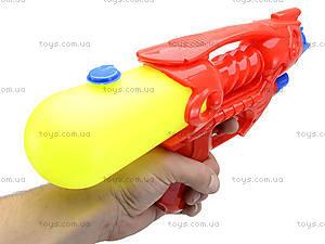 Детское водяное оружие, игрушечное, 6608, отзывы