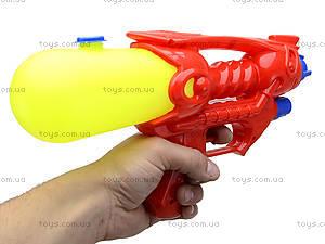Детское водяное оружие, игрушечное, 6608, детские игрушки
