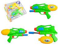 Водяное оружие детское, A6800