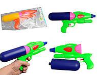 Пистолетик, в ассортименте 3 цвета, QWA66