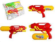 Игрушка оружие с накачкой, 093-601A093-602A