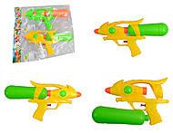 Водяное оружие в двух видах, 16271629, купить