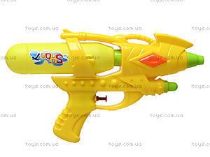 Водяное оружие «Космический бластер», 237, купить