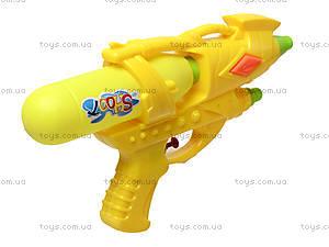 Водяное оружие «Космический бластер», 237, фото