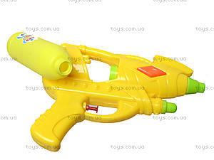 Водяное оружие «Космический бластер», 237, игрушки