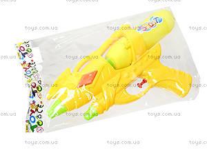 Водяное оружие «Космический бластер», 237, детские игрушки