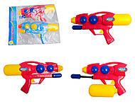 Оружие для игры, 910, купить