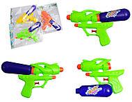 Игрушечное оружие в трех цветах, 939-2, отзывы