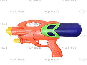 Детский водяной пистолет с накачкой, F-40, купить