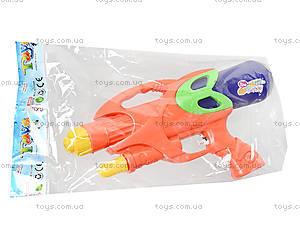 Детский водяной пистолет с накачкой, F-40, цена