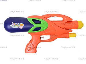 Детский водяной пистолет с накачкой, F-40, детские игрушки