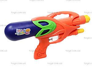 Детский водяной пистолет с накачкой, F-40, магазин игрушек