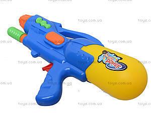 Детское водяное оружие с накачкой «Бластер», 1305, купить