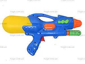 Детское водяное оружие с накачкой «Бластер», 1305, цена