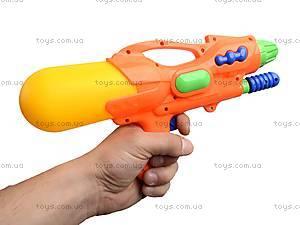Детское водяное оружие с накачкой «Бластер», 1305, toys.com.ua