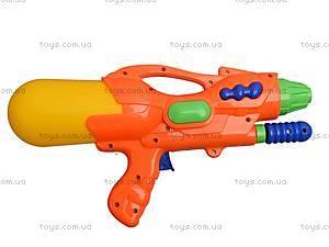 Детское водяное оружие с накачкой «Бластер», 1305, детский