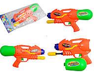 Водяное оружие «Мега Бластер», 381