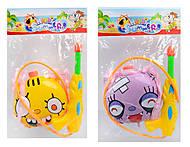 Водяная игрушка с рюкзаком, 969ABC, игрушка