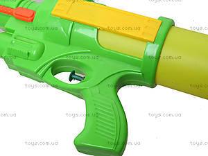 Водяное оружие Play Smart «Водный бластер», 1126, купить