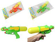 Водяное оружие Play Smart «Водный бластер», 1126, фото