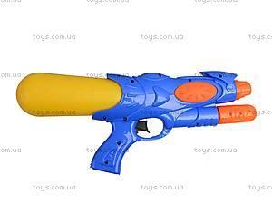 Игрушечный водный бластер с накачкой, 1138, toys.com.ua