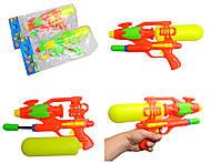 Водяное оружие с накачкой 34 см., 2823-12