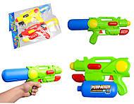 Водяное оружие 34 см. с накачкой, 2823-31, купить