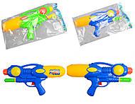 Игровое оружие с накачкой, 529