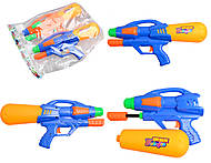 Водяной пистолет с накачкой детский, 6611, фото