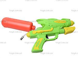 Водяное оружие «Водный бластер» с накачкой, 1128, toys.com.ua